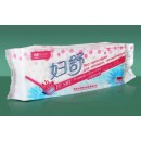 Фу Шу лечебно-гигиенические Эко-прокладки для женщин